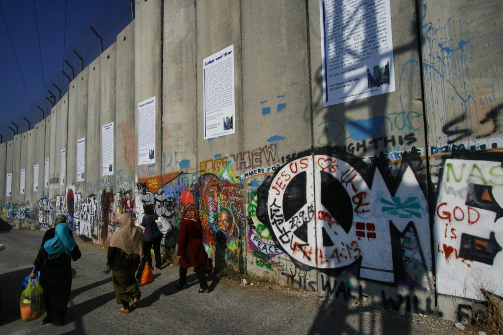 The separation wall near Bethlehem, Occupied West Bank