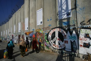 The separation wall near Bethlehem, Occupied West Bank, Quakers support a boycott of the products of illegal settlements