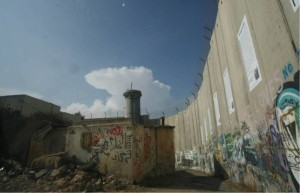 The separation wall - Bethlehem, occupied Palestinian territories (2013)