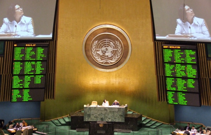 The UN Declaration on the Rights of Indigenous Peoples is adopted.