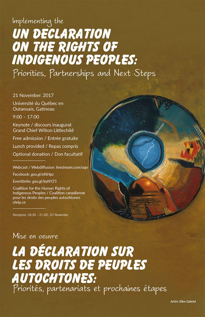 UN Declaration symposium